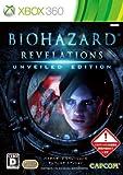 Biohazard Revelations Unveiled Edition (Japan)