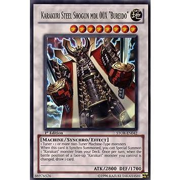 Yu-Gi-Oh Dragon Aux Pulsations Phonon  PRIO-FR055 1st