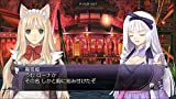 MSRNY PS3 BLADE ARCUS from Shining EX Asian version Japanese subtitle & voice (Japan Import)