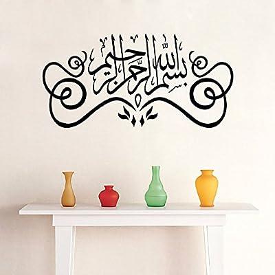 ITTA DIY Islamic Muslim Culture Surah Arabic Bismillah Calligraphy Islam Vinyl Wall Stickers Decals as Creative Home Office Shop Mural Art Decor