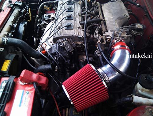 (PERFORMANCE SHORT RAM AIR INTAKE KIT FOR 1990-1999 TOYOTA CELICA 1.6L 1.8L 2.2L l4 ENGINE)