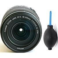 Canon 18-135mm IS STM Lens (WHITE BOX) + Deluxe Lens Blower Brush
