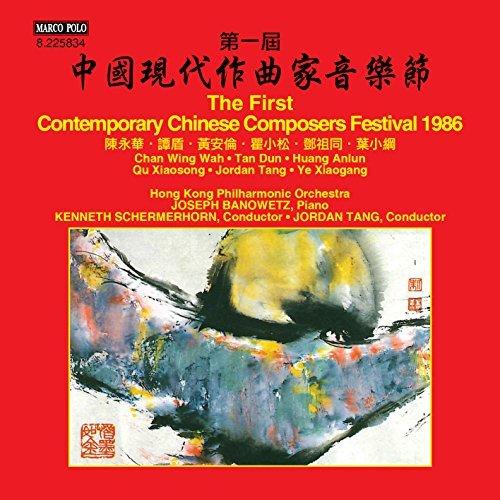 wing-wahsymphony-no-3-joseph-banowetz-hong-kong-philharmonic-orchestra-marco-polo-8225834-by-joseph-