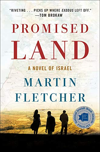 Promised Land: A Novel of Israel