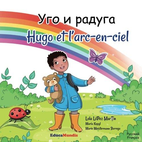 Ugo i raduga - Hugo et l'arc-en-ciel (Bilingual book russian-french) (Russian Edition)