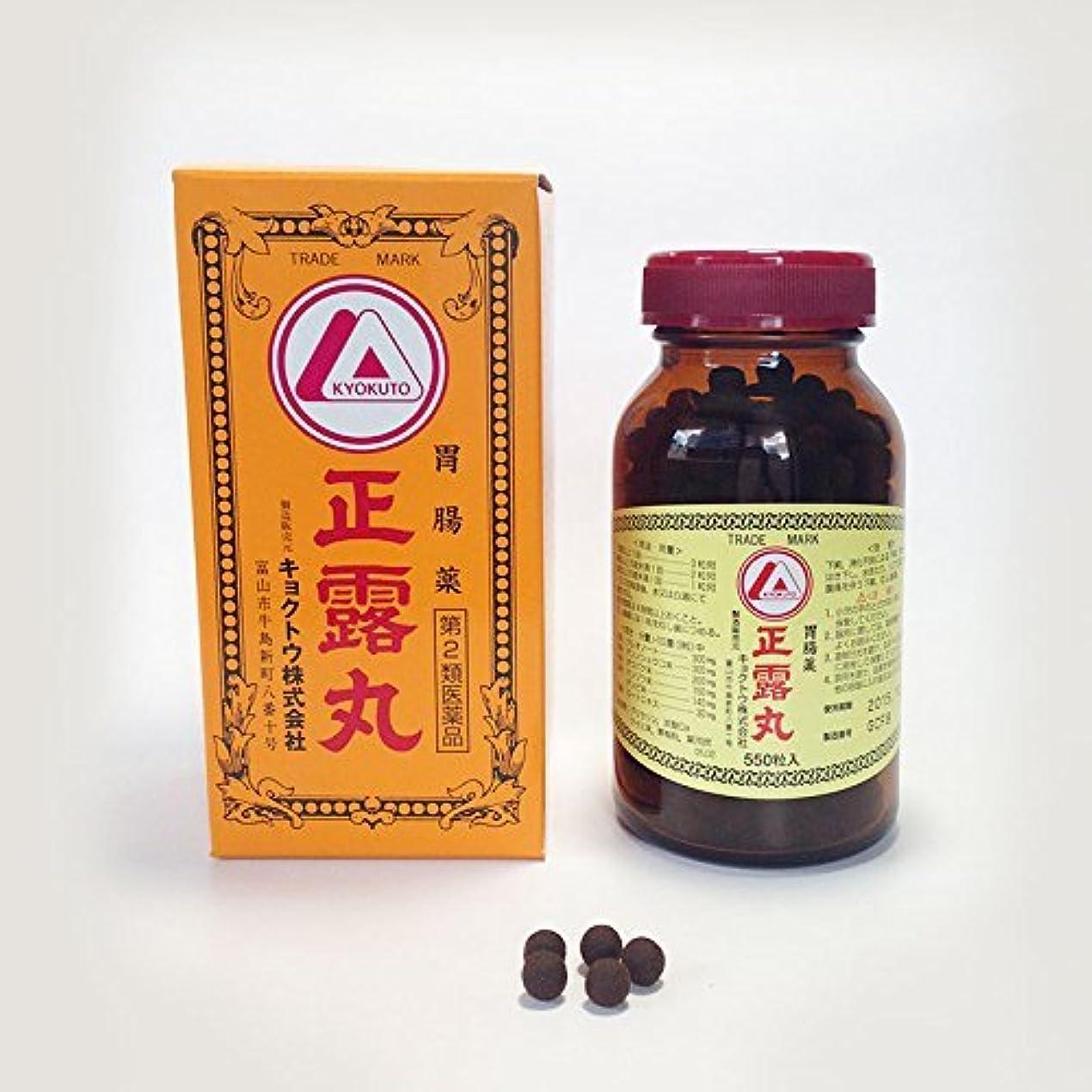 ミュージカル臨検九【第2類医薬品】セイロガン糖衣A 120錠
