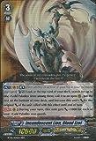 Cardfight!! Vanguard TCG - Incandescent Lion, Blond Ezel (BT06/004EN) - Breaker of Limits