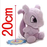 Pocket-Monster-Pokemon-Mewtwo-Plush-Dolls-Toys-15cm-by-askformore