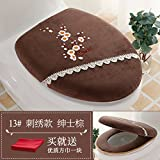 lililili Toilet cushion,Luxury toilet seat cover 2 Pack set (Lid cover & Tank cover) Bathroom zipper super warm soft comfy-Gseat Cover machine washed Thicken