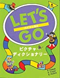 Let's Go Picture Dictionary: English/Jananese