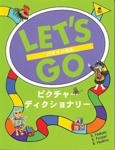 Let's Go Picture Dictionary: English/Jananese by Oxford University Press