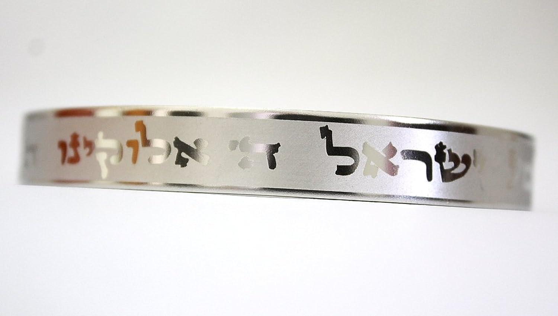 Shema israel bracelet israel bible jewish hebrew prayer kabbalah shma - Amazon Com Shema Israel Bracelet Sacred Jewish Hebrew Prayer Kabbalah Judaica Blessing Stainless Steel Cuff Wristband Jewelry