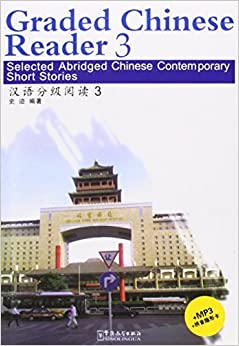 Book Graded Chinese Reader 3 (with 1 MP3 CD) by Shi Ji (2009-10-31)
