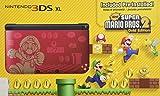 Nintendo 3DS XL Super Mario Bros 2 Limited Edition