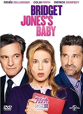 Amazon | ブリジット・ジョーンズの日記 ダメな私の最後のモテ期 [DVD] | 映画