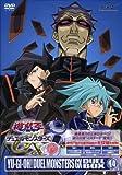 Yu-Gi-Oh! Duel Monsters Gx Duel 14