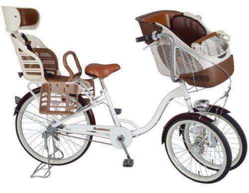 バンビーナ 前後チャイルドシート付 三輪自転車 B007CPRUV8