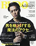 RUDO Accessory vol.7(SUN MAGAZINE MOOK)