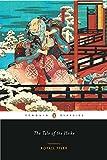 The Tale of the Heike (Penguin Classics)