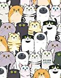 July 2019 - June 2020 Calendar: 2 Year Daily Weekly Monthly Calendar Planner For To Do List Academic Schedule Agenda Logbook Or Student And Teacher ... Cartoon Cat Design