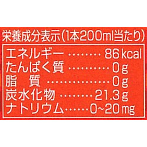 Fruit selection Apple 100%  200ml×24 by Elvey (Image #2)
