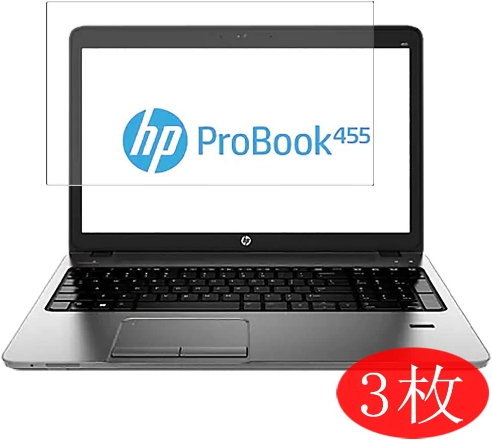"【3 Pack】 Synvy Screen Protector for HP ProBook 455 G1 15.6"" TPU Flexible HD Film Protective Protectors [Not Tempered Glass]"