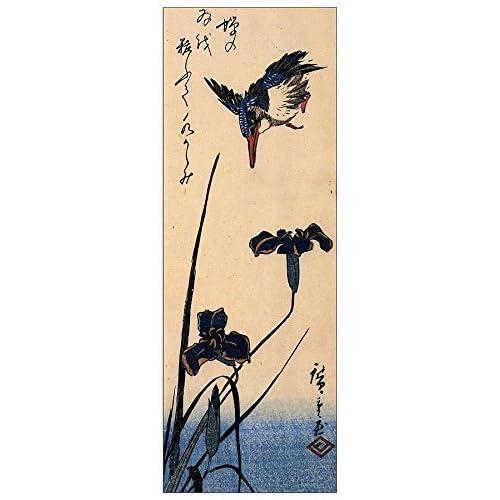ArtPlaza Hiroshige Utagawa - Kingfisher and lilies Panneau Décoratif, Bois, Multicolore, 50 x 1.8 x 100 cmAS92988
