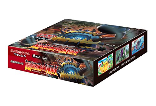 (Pokemon Card Game Sun & Moon Booster Pack Ultradimensional Beasts BOX Japanese Ver.)