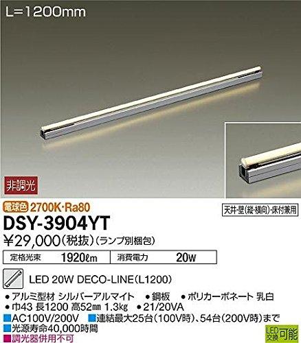 DSY-3904YT 大光電機 間接照明用器具(ランプ別梱包)   B00K11DDIE