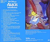 Walt Disney's Alice in Wonderland (Classic Soundtrack Series)