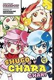 [(Shugo Chara Chan 4: Vol. 4 )] [Author: Naphthalene Mizushima] [Jul-2012]