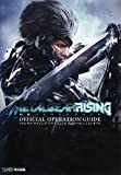 Metal Gear Rising Revengeance Official Operation Guide (BOOK) [Japanese Edition]