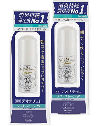 Stone Soft (Deonatulle Deodorant Soft Stone W for problem perspiration 20g x 2 Sets)