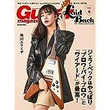 Guitar Magazine LaidBack Vol.6