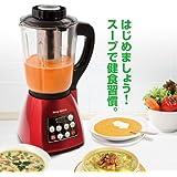 プライムショッピング スープメーカースープクイック AZHS-01