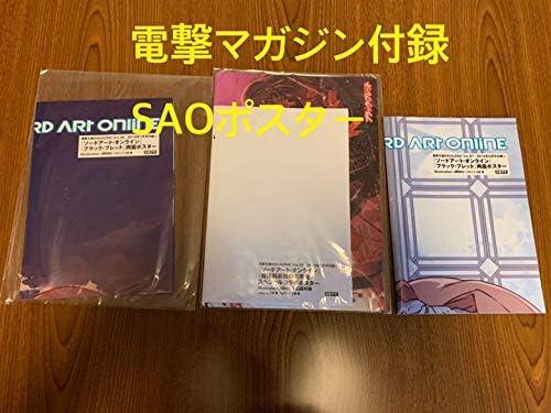 SAO ソードアートオンラインポスター3点 + 下敷きセット