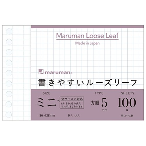 Maruman B7 loose-leaf 5mm grid ruled L1432 10-volume set by Maruman