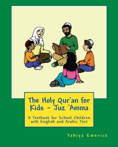 - The Holy Qur'an for Kids - Juz 'Amma: A Textbook for School Children with English and Arabic Text (English and Arabic Edition)