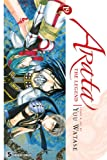 Arata: the Legend, Vol. 19, Yuu Watase, 1421565064