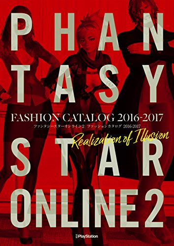 PSO2 ファッションカタログ 最新号 表紙画像
