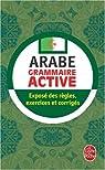 Arabe - Grammaire Active - exposé des règles, exercices et corrigés par Neyreneuf