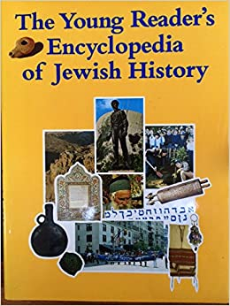 Book The Young Reader's Encyclopedia of Jewish History