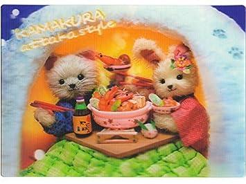 Amazon cat and rabbit in kamakura 3d lenticular greeting card cat and rabbit in kamakura 3d lenticular greeting card 3d postcard m4hsunfo
