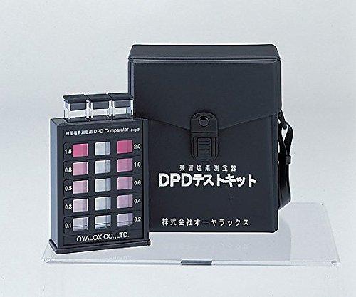 オーヤラックス6-8516-22残留塩素測定器DPDテストキット B07BD31GJL
