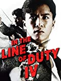 DVD : In the Line of Duty 4