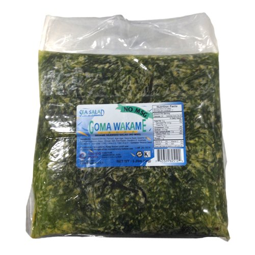 Seaweed Healthy (Goma Wakame Sesame Seaweed Salad, Frozen - 4.4 Lb (Pack of 2))