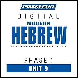 Hebrew Phase 1, Unit 09