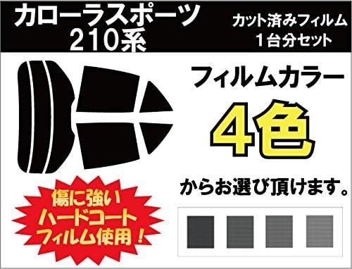 カローラ スポーツ (210系 E21#) 5ドア カット済みカーフィルム リヤセット/スーパーブラック