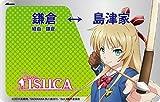 ISUCA design jacket sheet