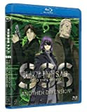 Ghost in the Shell: Stand Alone Complex SOLID STATE SOCIETY -ANOTHER DIMENSION- [Regular Edition] [Blu-ray]